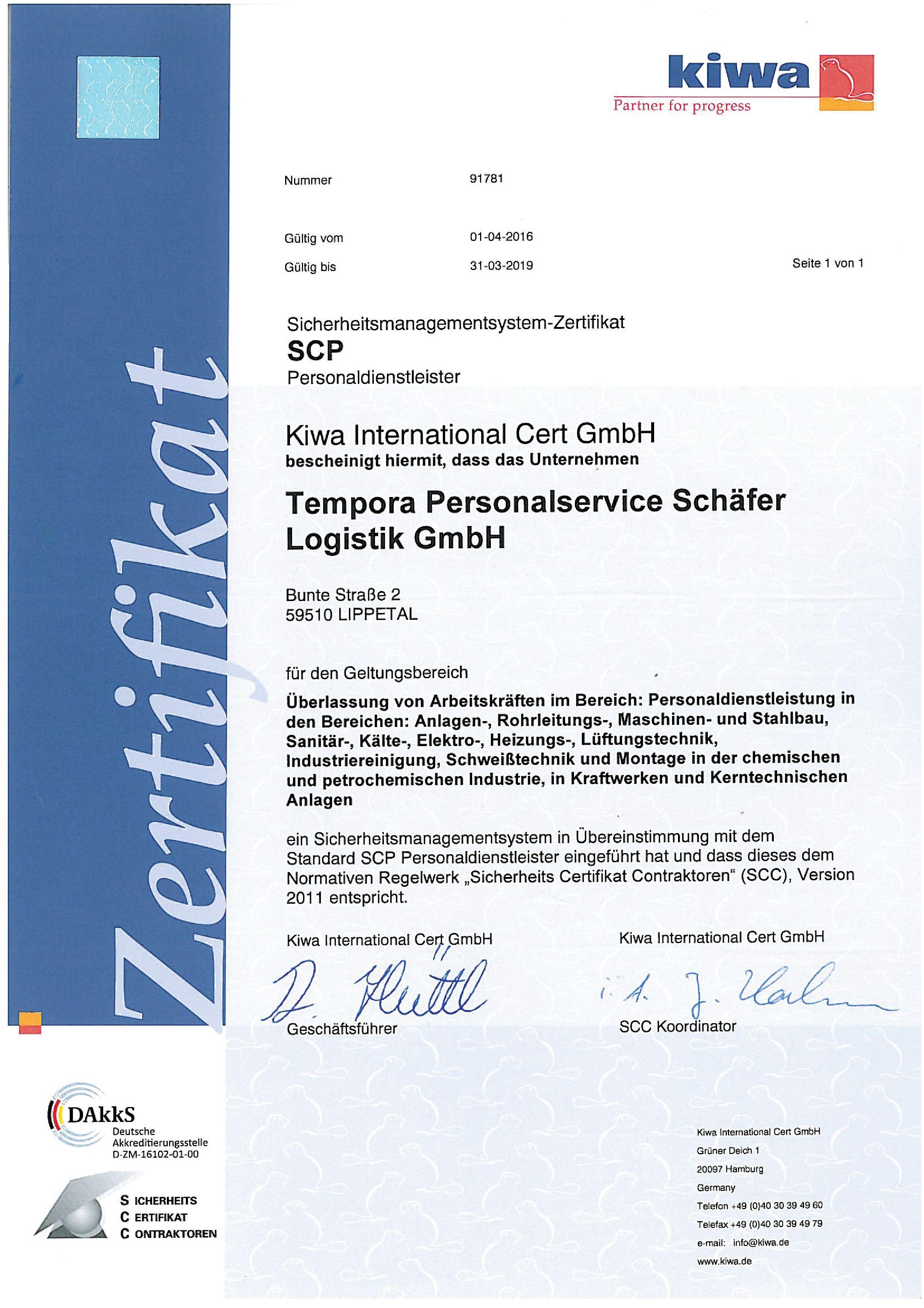 Personalservice Schäfer KIWA Zertifikat